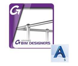Railing Designer(Ball Posts) for AS