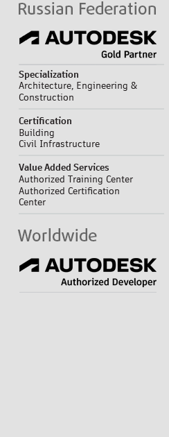 GRAITEC - Russian Federation - Autodesk Gold Partner - Worldwide - Authorized Developer