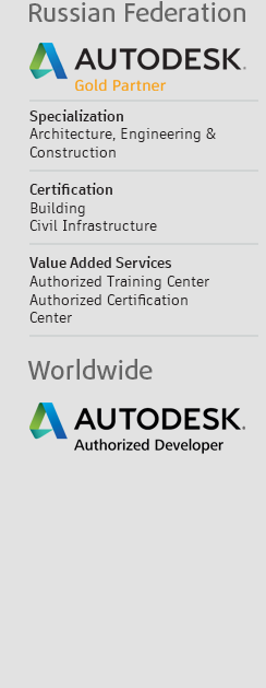 GRAITEC - Russian Federation - Autodesk Gold Partner - Worldwide - Authorized Developer