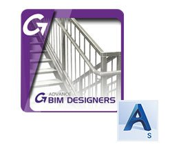 Steel Stair & Railing Designer for AS